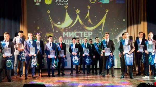 МАБиУ на конкурсе интеллекта, творчества и спорта!