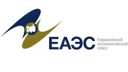 В конце семестра прошел научный семинар «Евразийский экономический союз как новая геополитическая реальность»