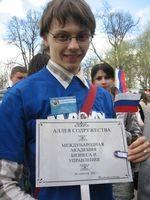 50-летие VI Всемирного фестиваля молодежи и студентов в г. Москве