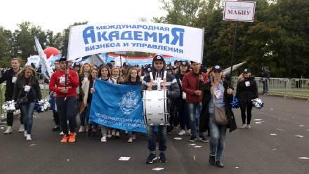 Академия поздравляет всех с Днем российского студенчества!