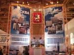 2-я Международная выставка «Гостиничное хозяйство»