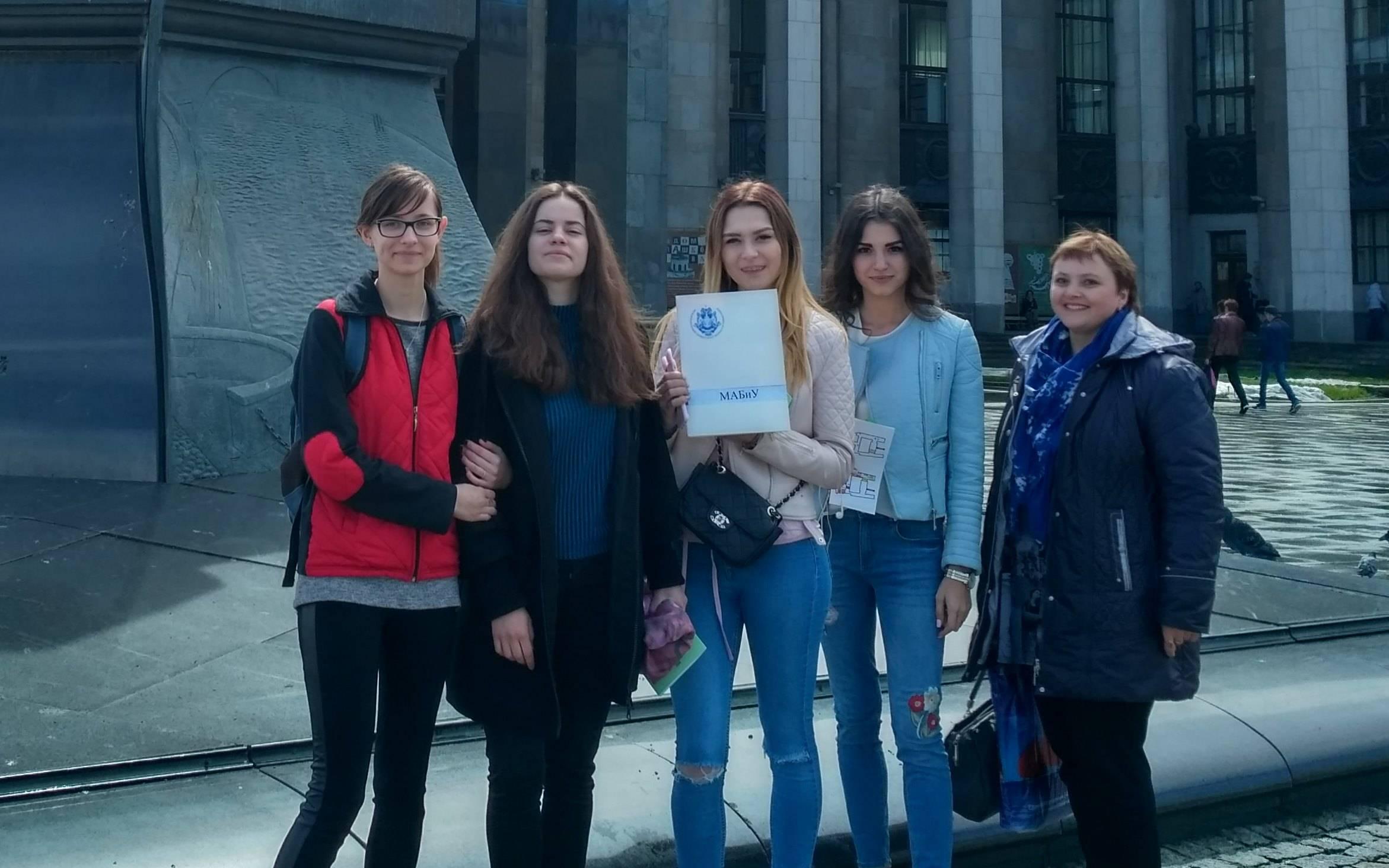 Экскурсия в Российскую государственную библиотеку студентов Института экономики и управления