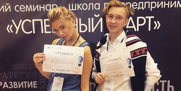 МАБиУ – финалисты Всероссийского конкурса «Успешный старт»!