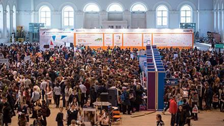 Совсем скоро состоится крупная выставка образования!