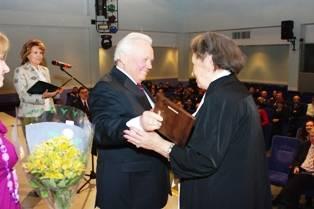 Празднование юбилея Академии