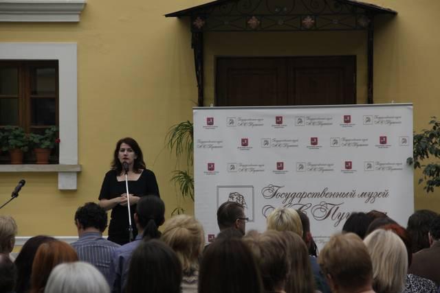 Тургеневская девушка в современном мире: показ от ИДИР в музее.